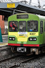 8107 at Connolly. It has been branded with Dublin Bay Hopper vinyls. Sat 07.06.14