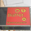 Bolton plat 3 Buffet sign