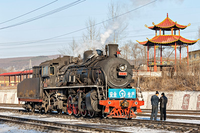 SY #0477 and crew at Xifeng colliery