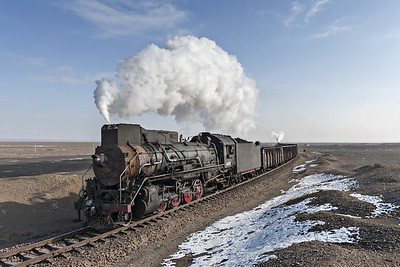 JS #8053 and classmate on the plains before Nanzhan