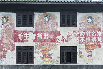 Mao era old poster at Bagou close to the mine
