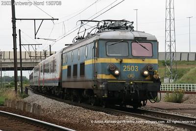2503 Antwerp Nord 150708