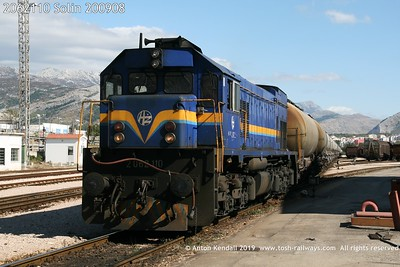 2062110 Solin 200908