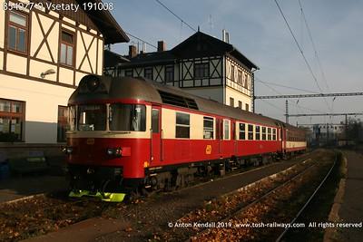 854027-0_Vsetaty_191008