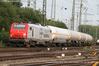 37501 Koeln Gremberg 260717 (3)