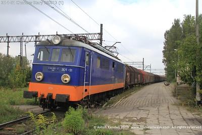 3E-1-51 Chorzow Stary 280913 (1)