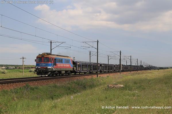 60 1646-3 Mircea Voda 300519 (3)