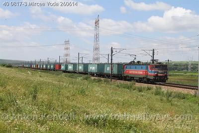 40 0817-3 Mircea Voda 260614