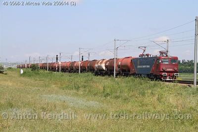 40 0568-2 Mircea Voda 250614 (3)