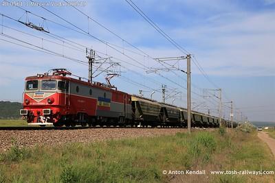 40 0561-3 Mircea Voda 300519