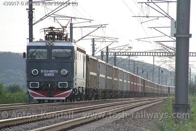 430017-0 Mircea Voda 260614 (1)