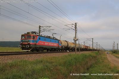 40 0066-3 Mircea Voda 310519