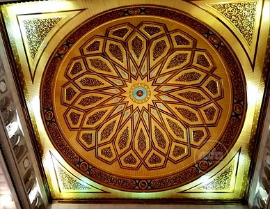 Dome in the Prophet's Mosque