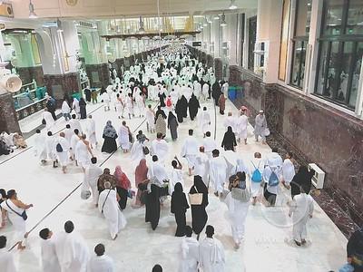 Marwa & Safa, Mecca