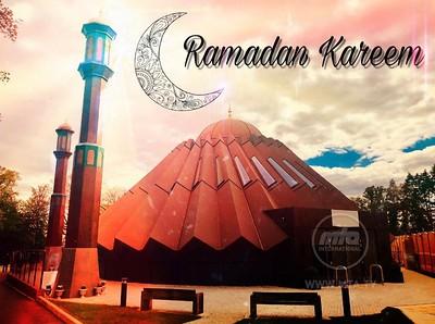Masjid Mubarak, Islamabad, England