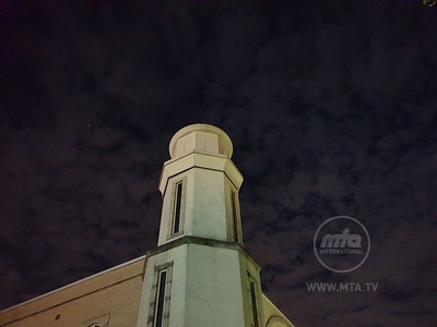 Nasir Mosque, Hartlepool UK