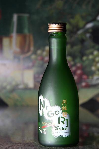 Bottle 2 IMG_0153