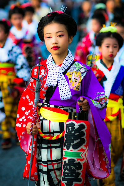 Gion Festival Narita Japan