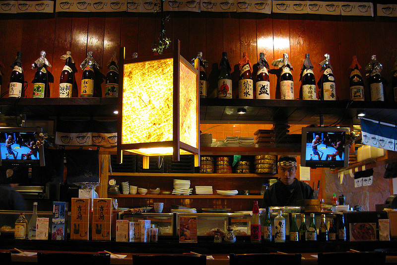 the bar at Misato Japanese Restaurant up in the northeast