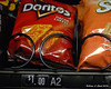 11.18.2014 <br><br>Some of the contents in the vending machine at work