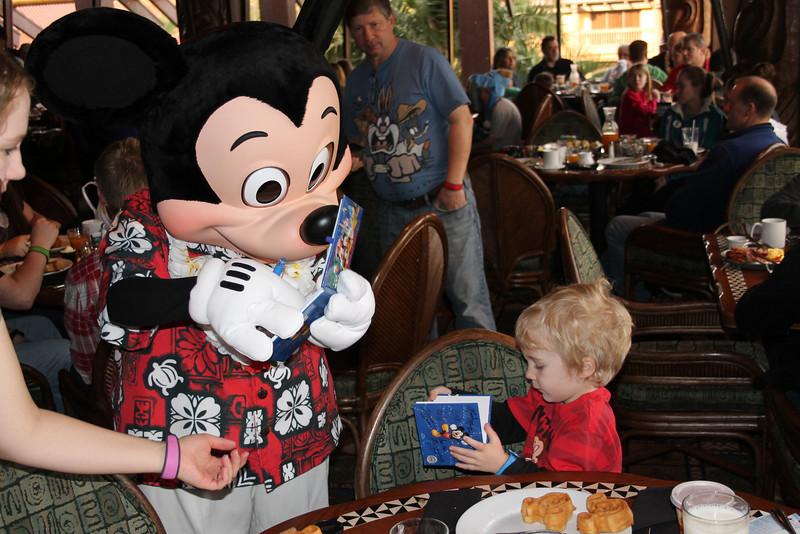 Disney 20141142