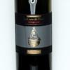WineC 137