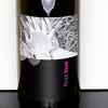 WineC 049