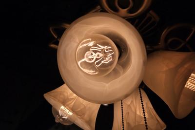 Edison Light 2