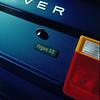 Range Rover 345