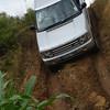 Range Rover 121