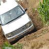 Range Rover 118