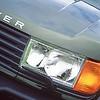 Range Rover 284