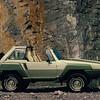 Range Rover 379