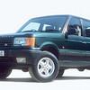 Range Rover 316