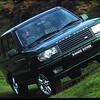 Range Rover 021