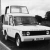 Range Rover 209