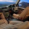 Range Rover 336