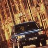 Range Rover 274