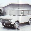Range Rover 225