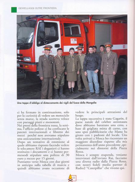 Codice Rosso<br /> 5