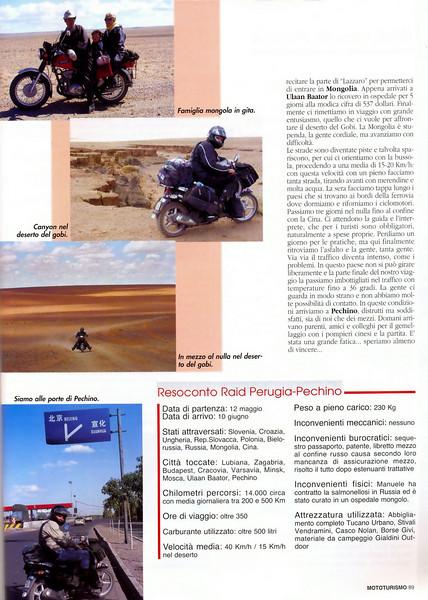 Mototurismo<br /> 4