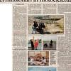 Il Messaggero<br /> PRESENTAZIONE