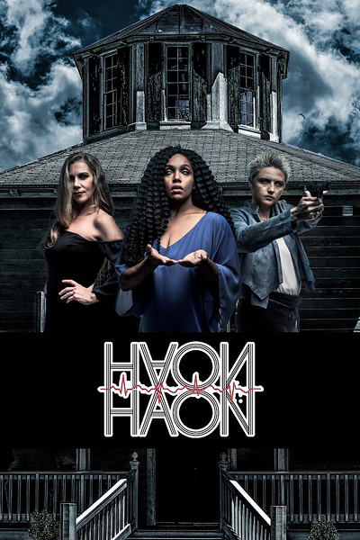 HAON POSTER3
