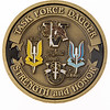 coin_task_force_dagger_0002_100px
