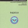Pakistan Country Handbook