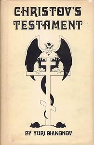Chistov's Testament
