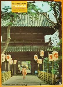 15404 Tokyo