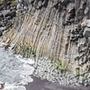 Close-up of the basalt columns.