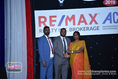 ReMax-Ace (22)