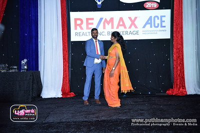 ReMax-Ace (17)